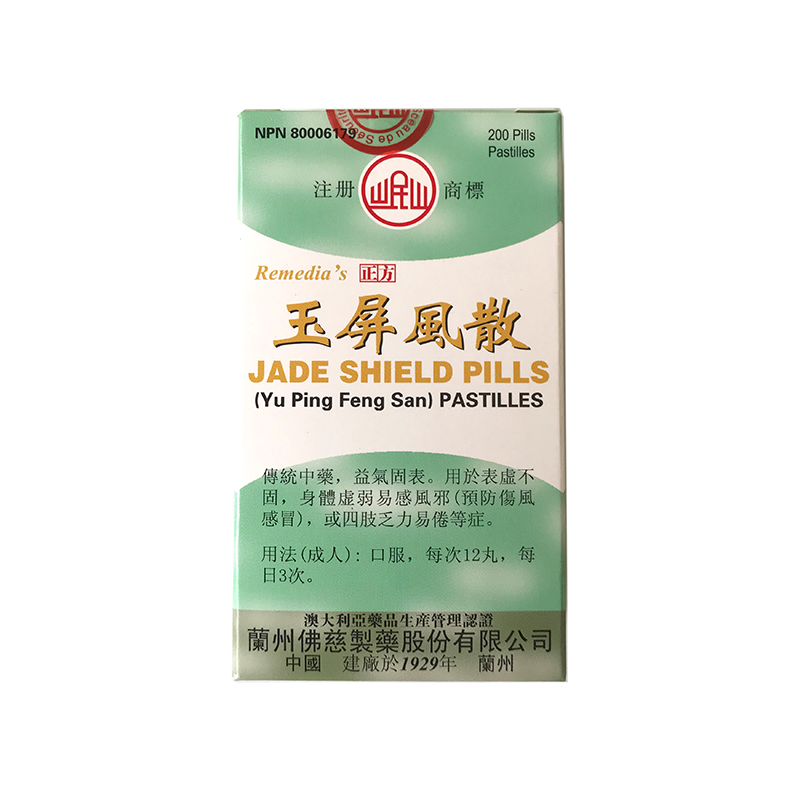 Jade Shield Pills